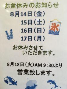 5E3660BA-486B-46A8-8994-367C0A548ABD