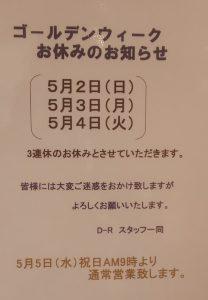 BC7C6DB5-8456-40E9-BAFF-2F057D84899B